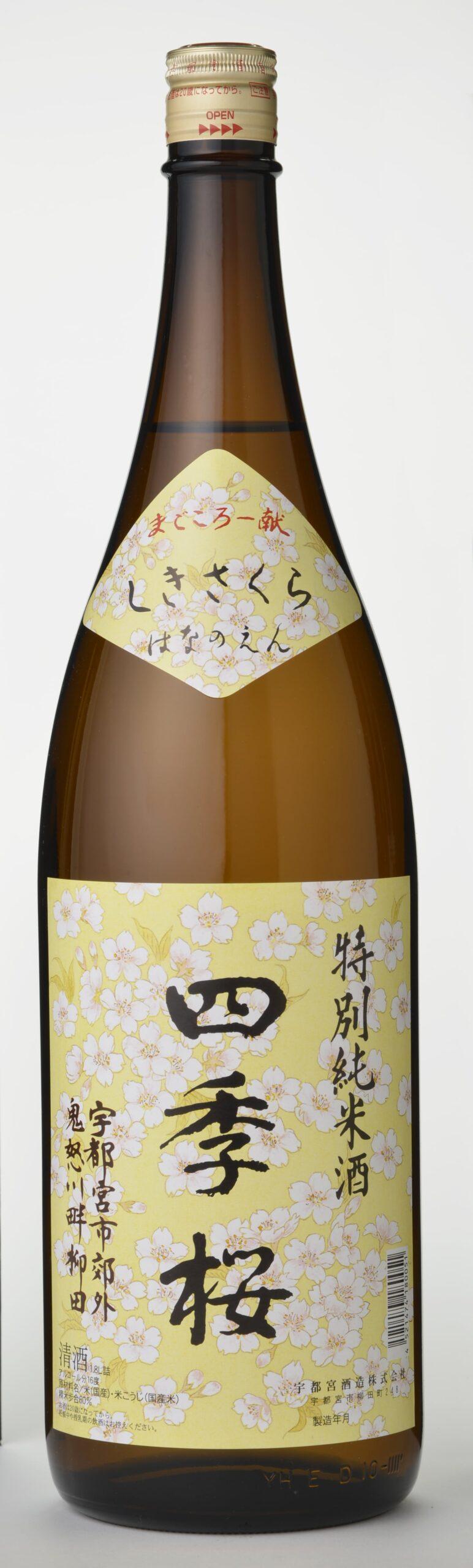 四季桜 特別純米 はなのえん